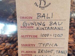 Bali Gunung Bau